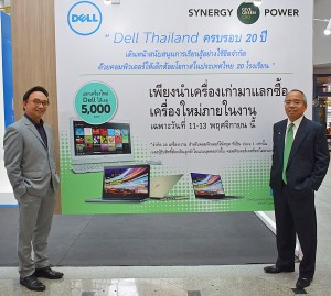 Dell TCCL 4
